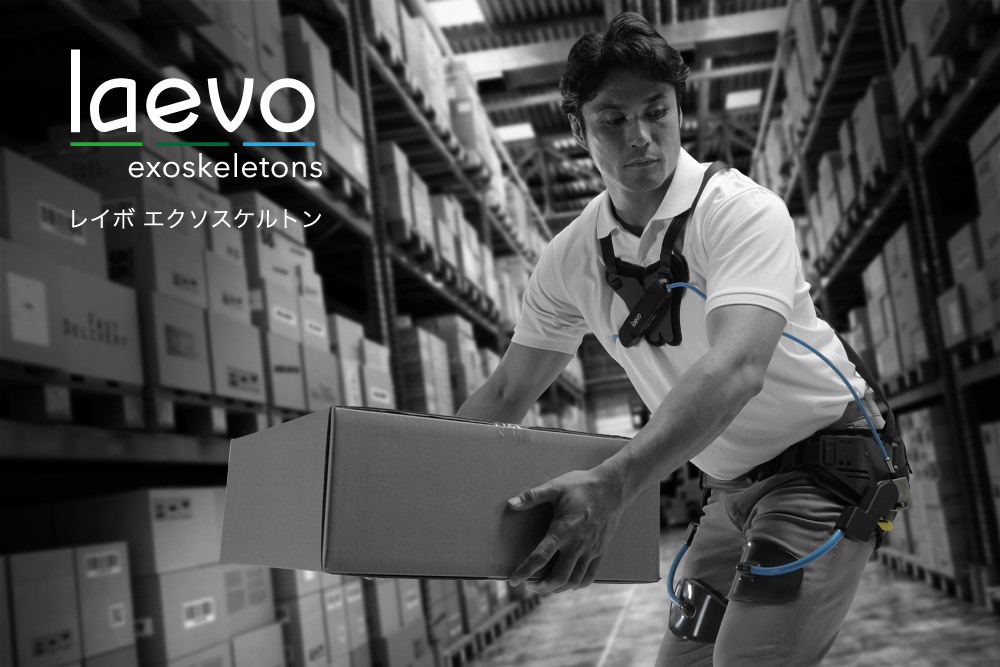 LAEVO Exoskeleton